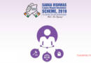 Sabka Vishwas (Legacy Dispute Resolution) Scheme, 2019 : An Overview