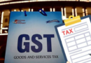 Penalty for non display of GST Number